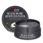 SNP Black Pearl Renew Eye Patch 1.4g*60ea