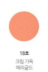 [E]INNISFREE My Palette My Blusher 4g