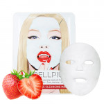 [W] CELLPIUM vampire Cleansing Mask 22ml*5pcs