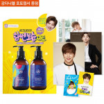 [W] THINK NATURE Body Care Set (Wanna_one Kang Daniel Photo Card Gift)