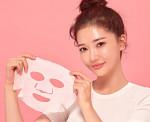 [W] CHUU Beige Chuu #701 Coin Mask