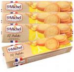 [W] STMICHEL Palette Biscuit