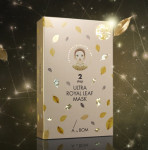 [SALE] ABYBOM 2Step Ultra Royal Leaf Mask 33ml*10ea
