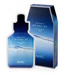 [SALE] AHC Premium Hydra B5 Cotton Mesh Mask 45g*5ea