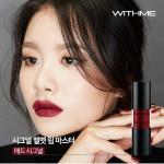 [W] WITHME Signal Velvet Lip Master 4.5g