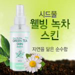 [W] SIDMOOL Green Tea Skin 150ml