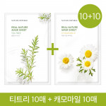 NATURE REPUBLIC Real Nature Mask Sheet (tea tree 10ea + chamomile 10ea) 23ml*20ea