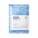 NATURE REPUBLIC Hyalon Active 10 Moisture Mask Sheet 25ml