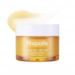 NATURE REPUBLIC Good Skin Propolis Ampoule Cream 50ml