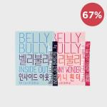 [R] BELLY BULLY BLUE + PINK Jelly Stick 1set