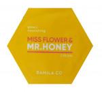 [S] BANILA CO  Miss Flower &  Mr Honey Cream 1.5mlx10ea