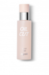 [R] ESPOIR OIL CUT FIXER 100ML