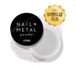 APIEU Nail Metal Powder 2g
