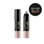 APIEU Go Go Stick Shadow 1.8g