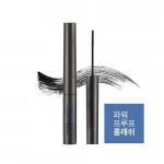 APIEU Skinny Powerproof Mascara 3g