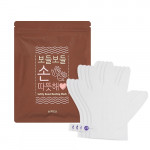 APIEU Softly Hand Heating Mask 4pair