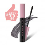 [Black Friday] APIEU 2X Setting Mascara Volume 8.5g