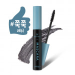 [Black Friday] APIEU 2X Setting Mascara 8.5g