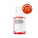 MISSHA Meditanical Rose Cleansing Mousse Foam 290ml