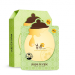[SALE] PAPARECIPE Bombee Green Mask 25*10ea