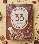 [R] SUGARFREE FACTORY Granola 35g 1ea