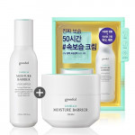 GOODAL Camellia Moisture Barrier Duo Set 50ml + 120ml