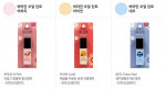 [E] ON THE BODY Kakao Friends Vitamin Oil Tint 4.5g #NEO