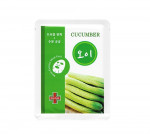 BILLIDIAN Moist essence mask pack # cucumber *10ea