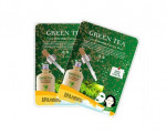 BILLIDIAN Ultra Hydrating Essence mask #Greentea *10ea