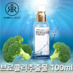 [R] Rowellrico [Pure 100] Broccoli extract (hydrothermal distillated) 100ml