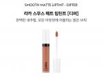 [R] LAKA Smooth Matte Lip Tint 4.4g
