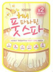 [R] SOFRISSE Honey Paraffin Foot Spa Mask 10ea