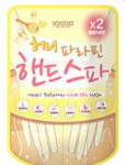 [R] SOFRISSE Honey Paraffin hand Spa Mask 10ea