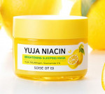 [R] SOME BY MI YUJA Niacin Brightening Sleeping Mask 60g