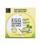 TOO COOL FOR SCHOOL Egg Soothing Gel Patch Set 8g*11ea