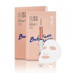 [R] BANOBAGI BabyFace Injection Mask 10ea