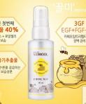 [R] Sidmool Honey Peptide Mist 60ml