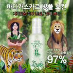 [W] SIDMOOL Madagascar Skin 150ml