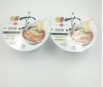 [W] EROUND Seven Premium Japen Cup Ramen 132g*2ea