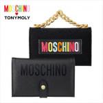 TONYMOLY Moschino Soft Glam Eye Palette 8g