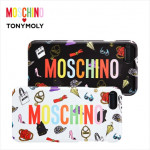 TONYMOLY Moschino Super Beam Eye Palette 8g