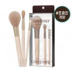 ETUDE Contour Brush set