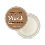 [E] ETUDE HOUSE Melting Chocolat Lip Sleeping Mask 15g
