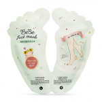 [SALE] ETUDE HOUSE Bebe Foot Mask 20ml*2ea