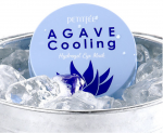 [R] PETITFEE Agave Cooling Eye Mask 60ea