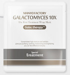 [W] MANYO FACTORY The First Treatment Galactomyces Wrap Mask 35g