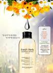 [Catch Free] NATURAL PACIFIC Fresh Herb Calendula Tincture Toner 200ml