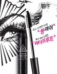 [E] ARRA TOP FACE  Collagen Long Lash Mascara Waterproof 10ml