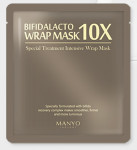 [W] MANYO FACTORY Special Treatment Intensive Wrap Mask 30g