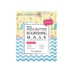 [W] HUANGJISOO Shea Butter Nourishing Mask 5ea